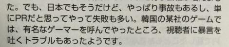 yo_02.jpg