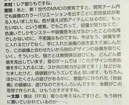 yo_04.jpg