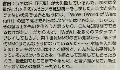 yo_05.jpg