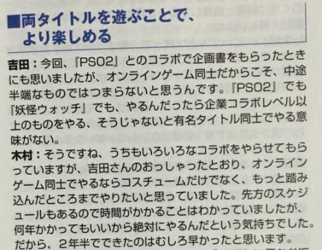 yo_06.jpg