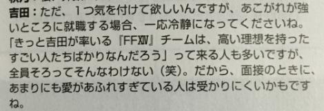yo_07.jpg