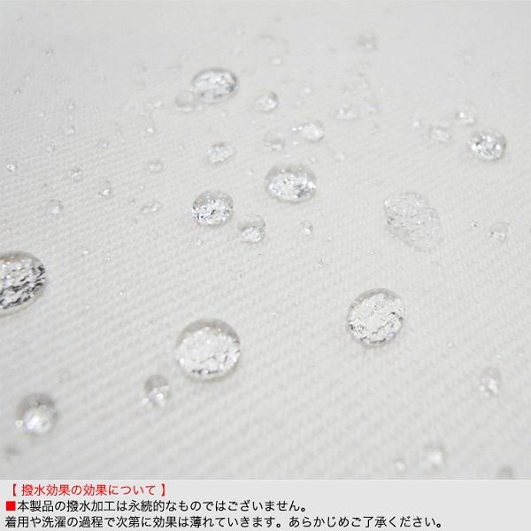 634s-wh-03.jpg