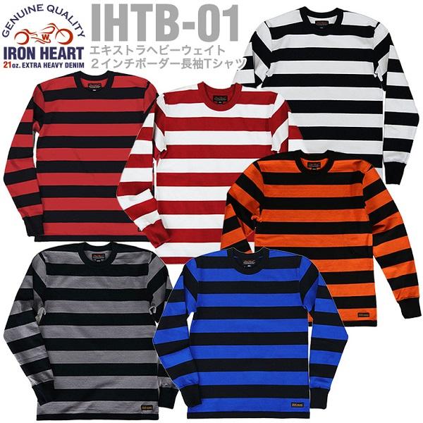 IHTB-01-15SS-01_20160927200906a4d.jpg