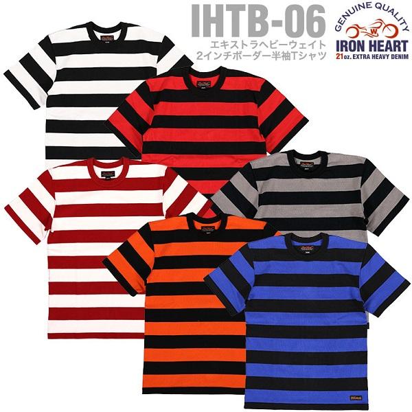 IHTB-06-11.jpg