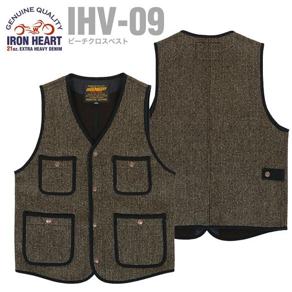 IHV-09.jpg