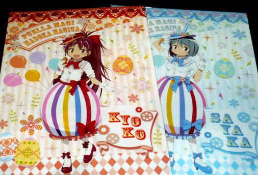 ローソン×魔法少女まどか☆マギカ イースターキャンペーンクリアファイル