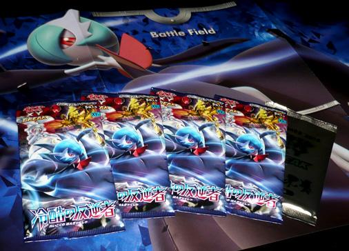 ポケモンカードゲームXY BREAK 拡張パック 冷酷の反逆者