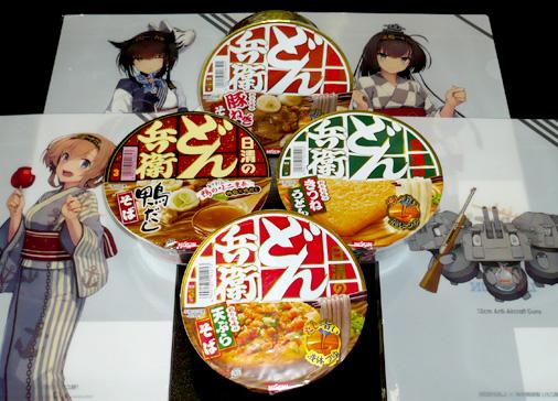 ローソン×「艦これ」運営鎮守府 艦娘秋祭りクリアファイル&江風タペストリー