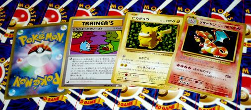 ポケモンカードゲーム とりかえっこプリーズキャンペーン 20th