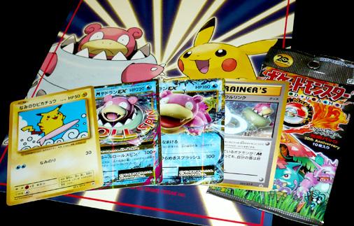 ポケモンカードゲームXY BREAK 20th Anniversary スペシャルパック メガヤドラン+なみのりピカチュウ