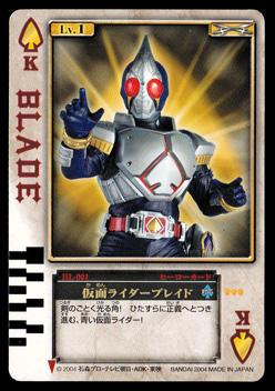 ラウズカード BL-001 仮面ライダーブレイド