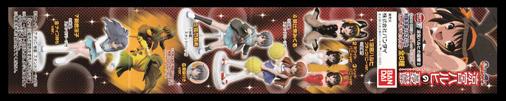 HGIF 涼宮ハルヒの憂鬱Ⅱ