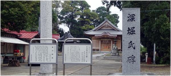 深堀瀧口神社