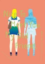 160901_nice_to_meet_you_flyer_OL_omote.jpg