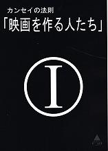 CCI20160802_0001.jpg