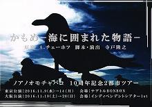 CCI20161010_0001.jpg