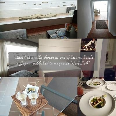 best50hotelsbycasa.jpg