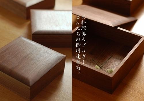 msjubako2.jpg