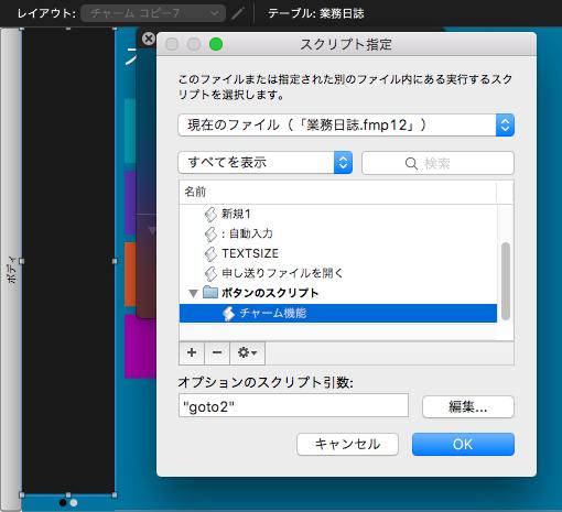 スクリーンショット 2