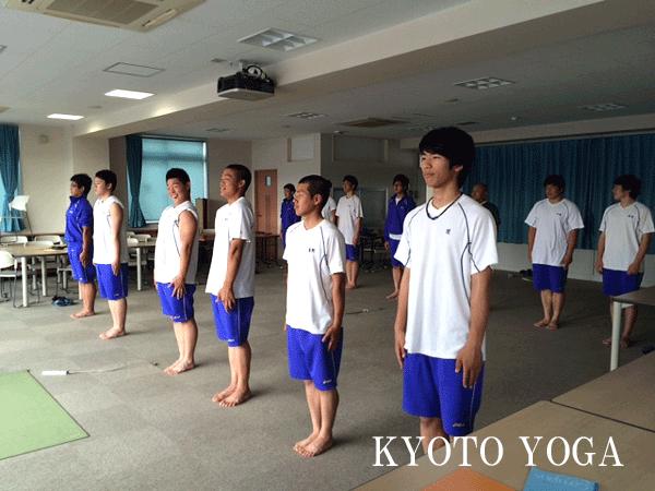 花園高等学園 高校生の為のヨガクラス02 京都ヨガ・IYC京都