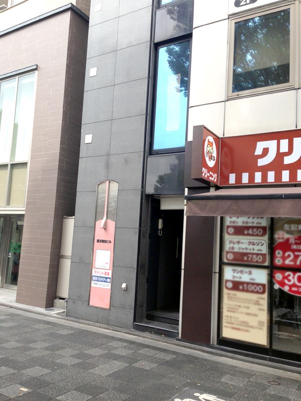 RAVISTA ラヴィスタ 二条スタジオ 京都ヨガ IYC京都 京都市役所横