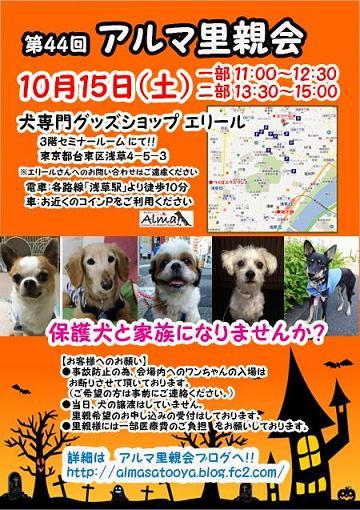 poster20161015.jpg