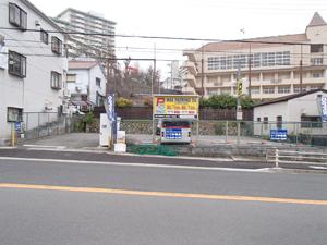 名倉駐車場(いづみ商会)