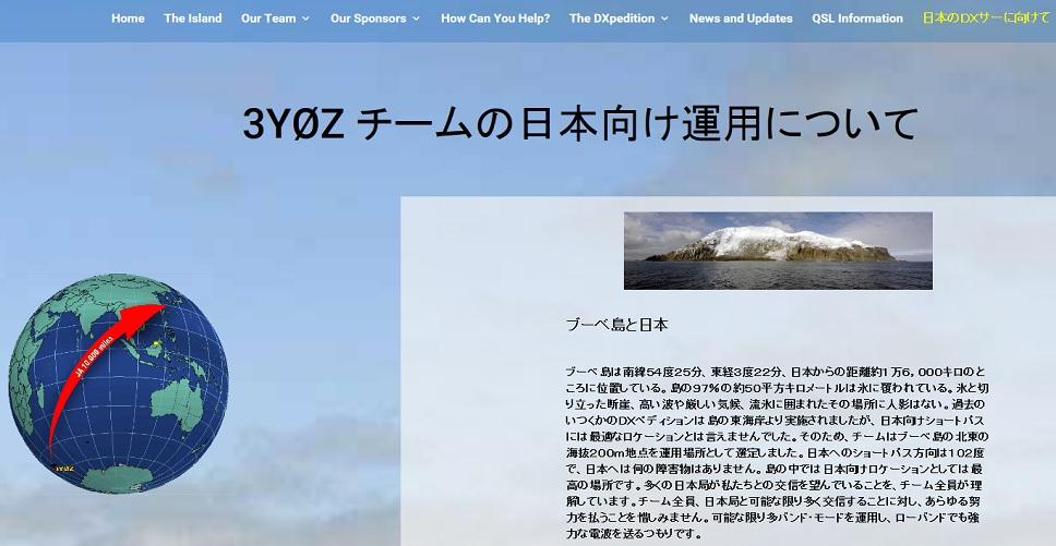 3Y0Z_JA_Web