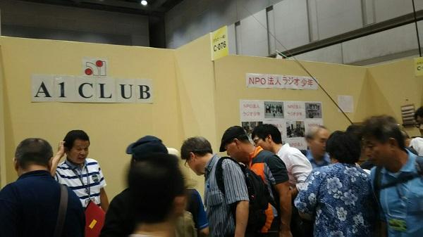 5_A1Club