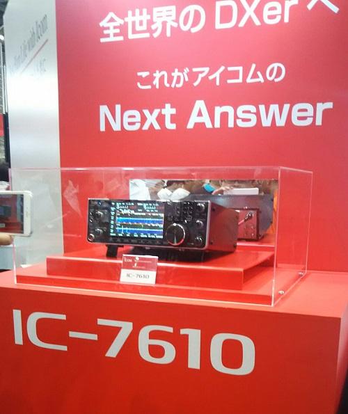 9_IC7610