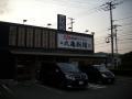 丸亀製麺02