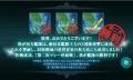kancolle_160817_212413_01.jpg