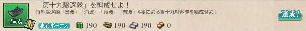 kancolle_160916_221850_01.jpg