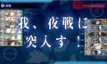 kancolle_161009_004233_01.jpg