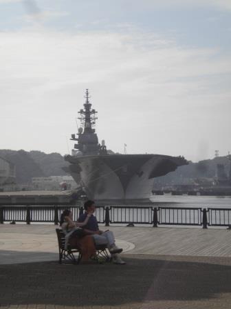 横須賀ウェルニー公園