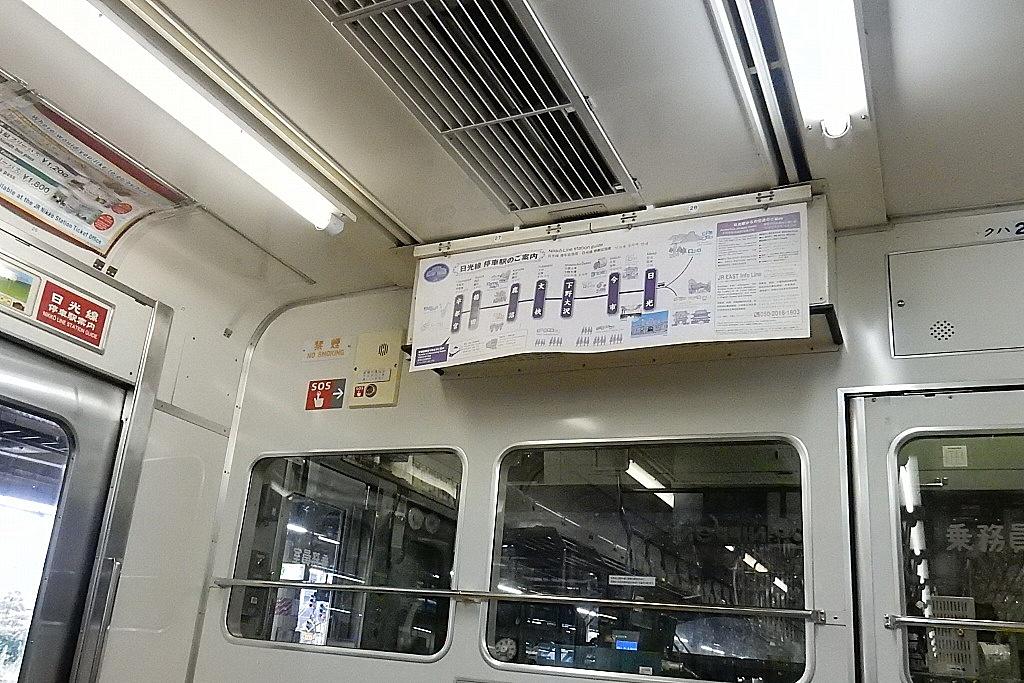DSCN2435.jpg