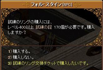 20160828006.jpg