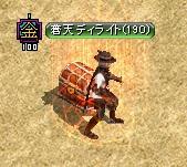 20161013002.jpg