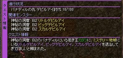 20161016002.jpg