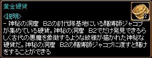 20161016003.jpg