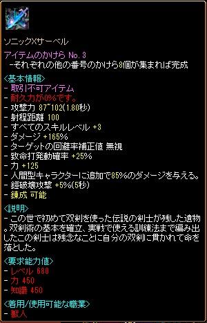 20161016008.jpg