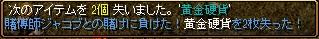 20161020004.jpg