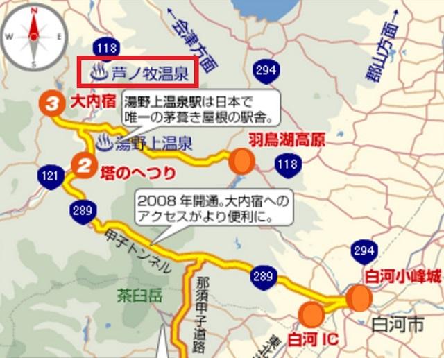 塔のへつりと大内宿地図