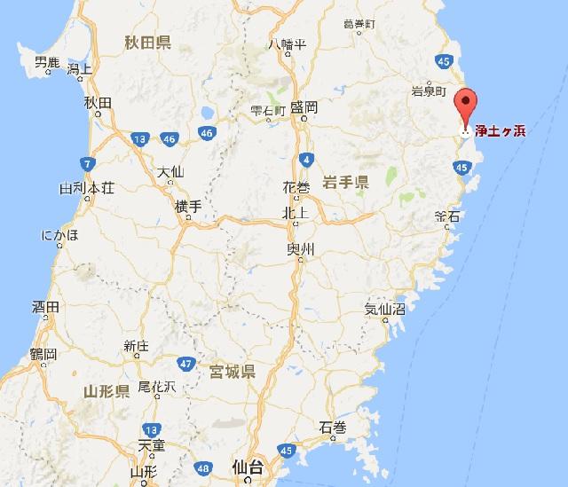 浄土ヶ浜googlemap