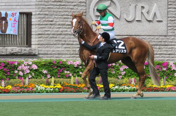 レアリスタと川田騎手2