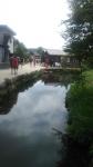忍野八海、鏡池