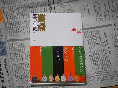 P9080252.jpg