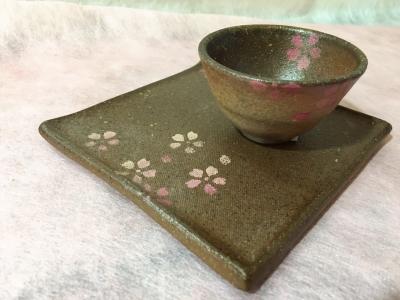 津軽金山焼き「桜」_1859