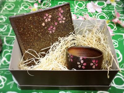 津軽金山焼き「桜」_7159