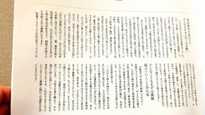 津軽金山焼「雲のお皿」_6221
